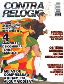 Contra Reolgio Cover